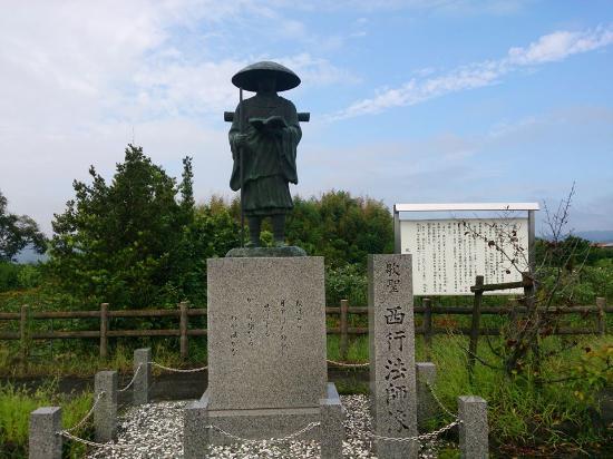 Saigyo Hoshi Statue