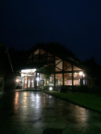Kumamoto Guest House Little Asia Minamiaso: photo0.jpg