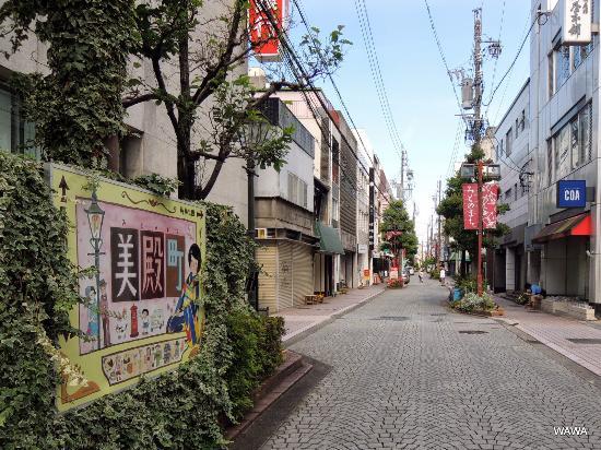 Mitonomachi Shopping Street