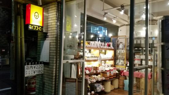 Live Coffee Tsukiji