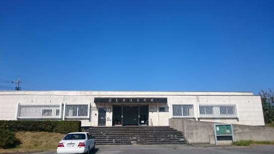 Iwami Adachi Art Museum