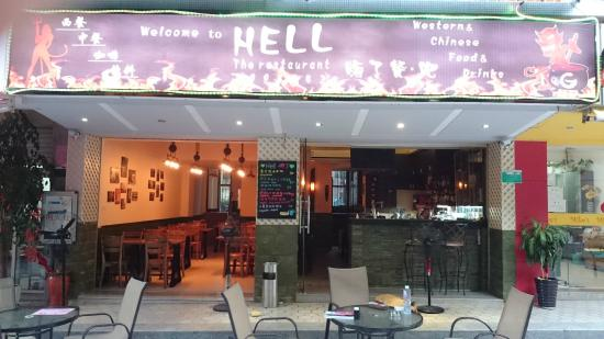 ‪Hell the Restaurant‬