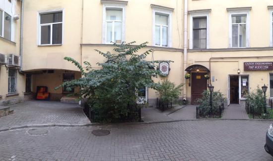 Guest House Nevsky 3: уютный двор