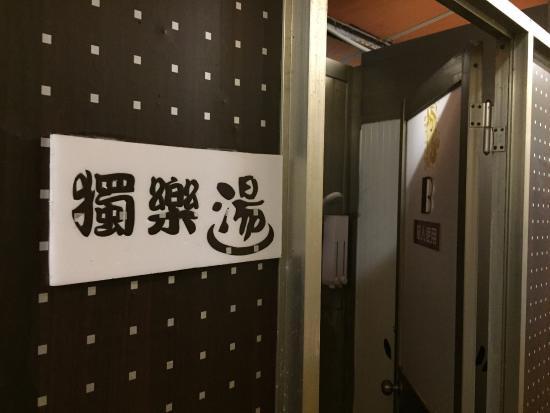 Yitianwu Hot Springs Hotel