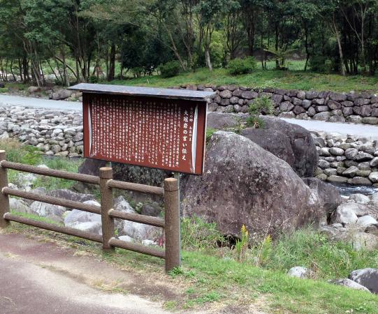 Michi-no-Eki Mizubenosato Oyama