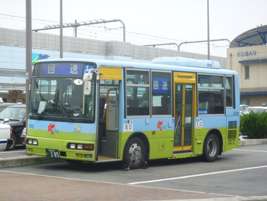 Kakogawa City Community Bus ( Kako Bus )