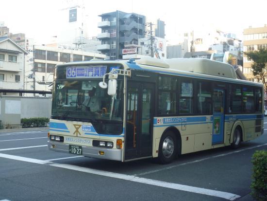 Traveling Between Osaka and Kansai International Airport