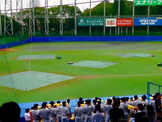 Jingu Second Stadium