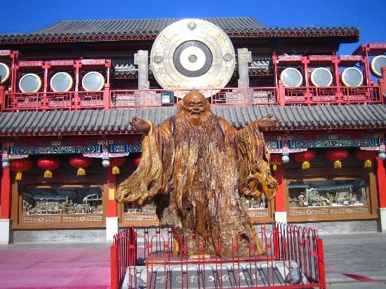 TaiWan WenHua ShangYeJie