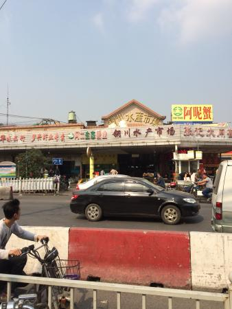 TongChuan Road Seafood ShiChang