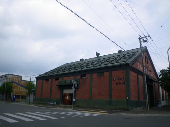 Kita no Kunikara Museum: 外観