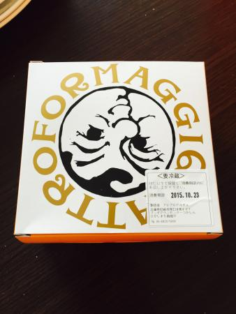 Allegro Tsukaguchi: photo1.jpg