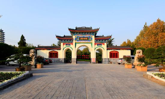 Linyi, China: Dongmao Garden