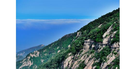 Linyi, China: Mengshan Mount Cliff