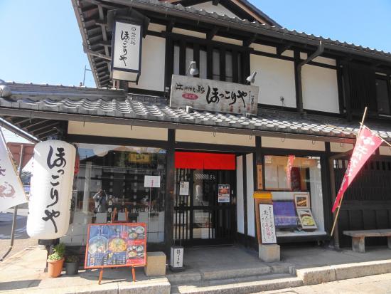 Hinaijidori Hokkoriya: 店舗外観