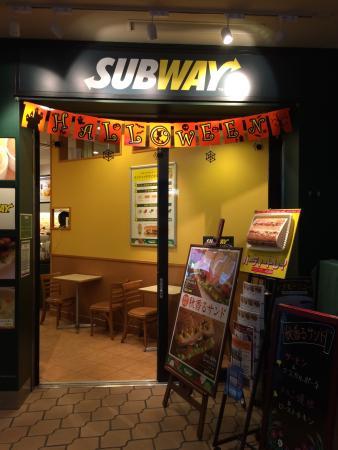 Subway Harumi Triton Square