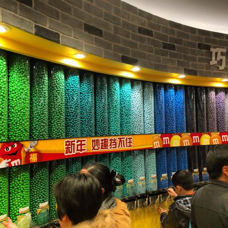 ‪M&M's World‬