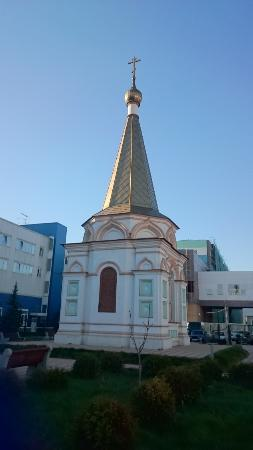 Chapel of St. Sergius of Radonezh