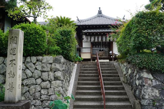 Shokakuin Temple