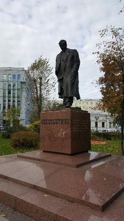 Памятник А.Т. Твардовскому