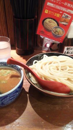 MIta Seimenjo Nakano