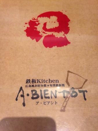 A Bientot Wing Takanawa