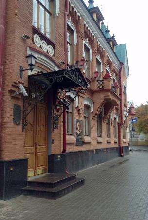 Sholokhov State Museum Preserve