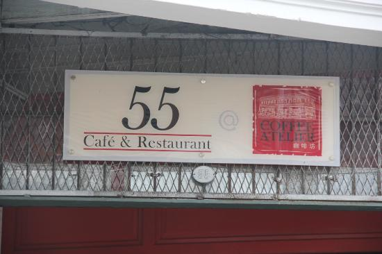 55 Cafe and Restaurant