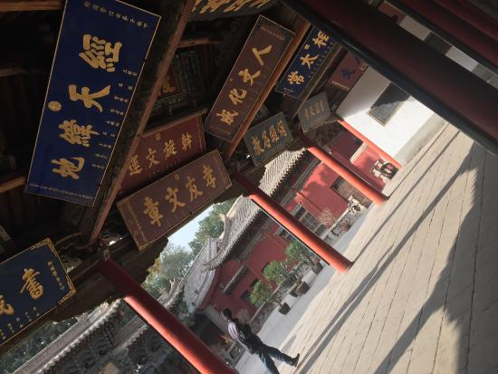 武威博物馆