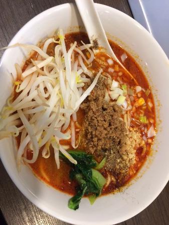 Homemade Noodle Hokiboshi Akabane Ekima: 担々麺