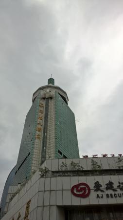 Easy Inn (Xiamen Hexiang)