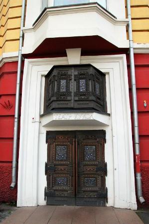 Krasnoyarsk Puppet Theater