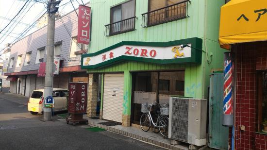 Yoshoku Zoro