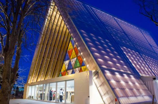 Christchurch, New Zealand: Transitional Cardboard Cathedral