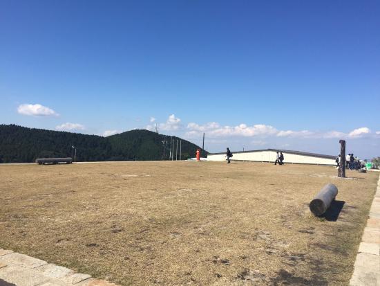 Mt. Asama : 展望台