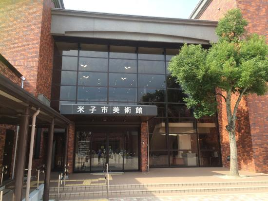 Yonago City Museum of Art