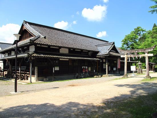 Ono Folk Village
