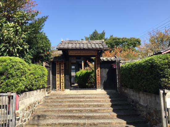 Genkoji Temple