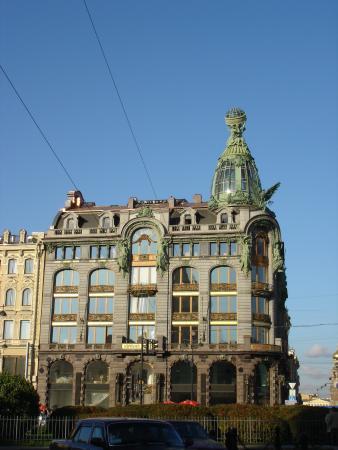Zinger Company House