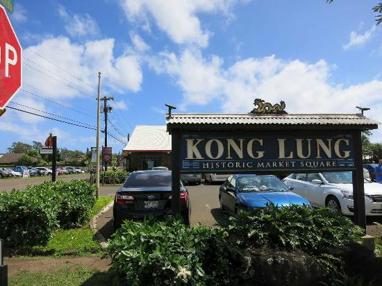 Historic Kong Lung Market Center