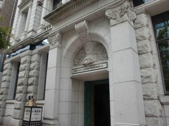 Nihonkoua Bashamichi Building: 素敵な入口です