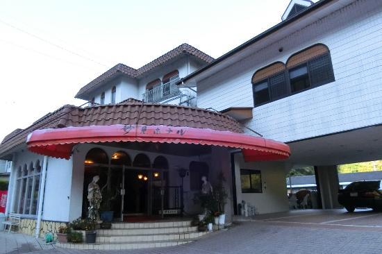 Myoken Hotel: 外観