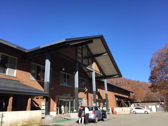 New Tamagawa Onsen: photo0.jpg