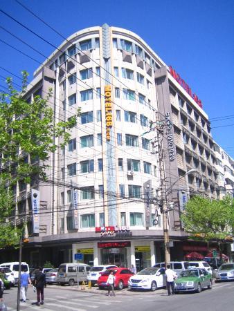 Motel 168 (Qingdao Railway Station): Exterior outlook