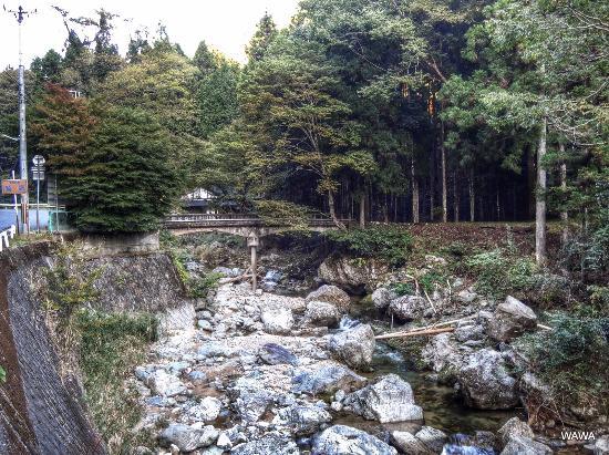 Higashiyoshino-mura, Japan: 東吉野村鷲家