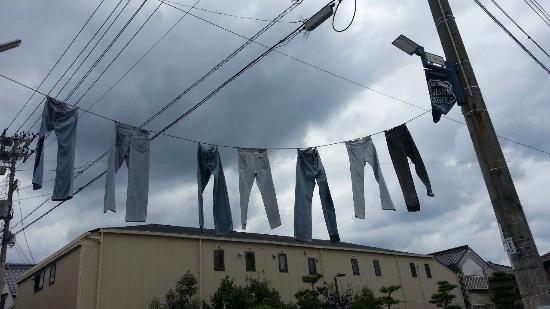 Kojima Jeans Street
