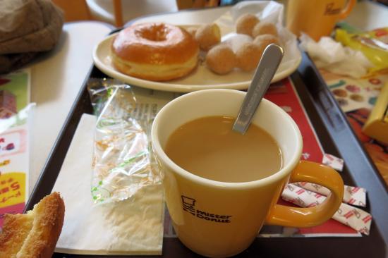 Mister Donut Kotesashi