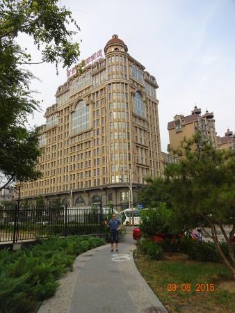 Lijingwan International Hotel Aussenansicht