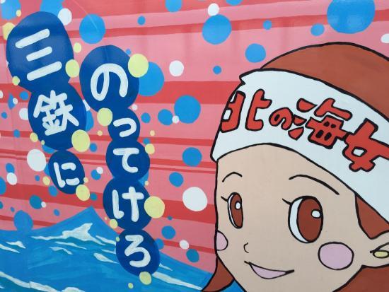 Kinokoya : photo2.jpg