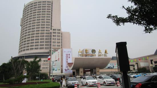Shandong Hotel: Outside
